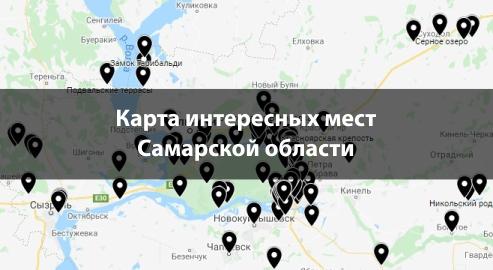 Самарская область: едем в Жигули