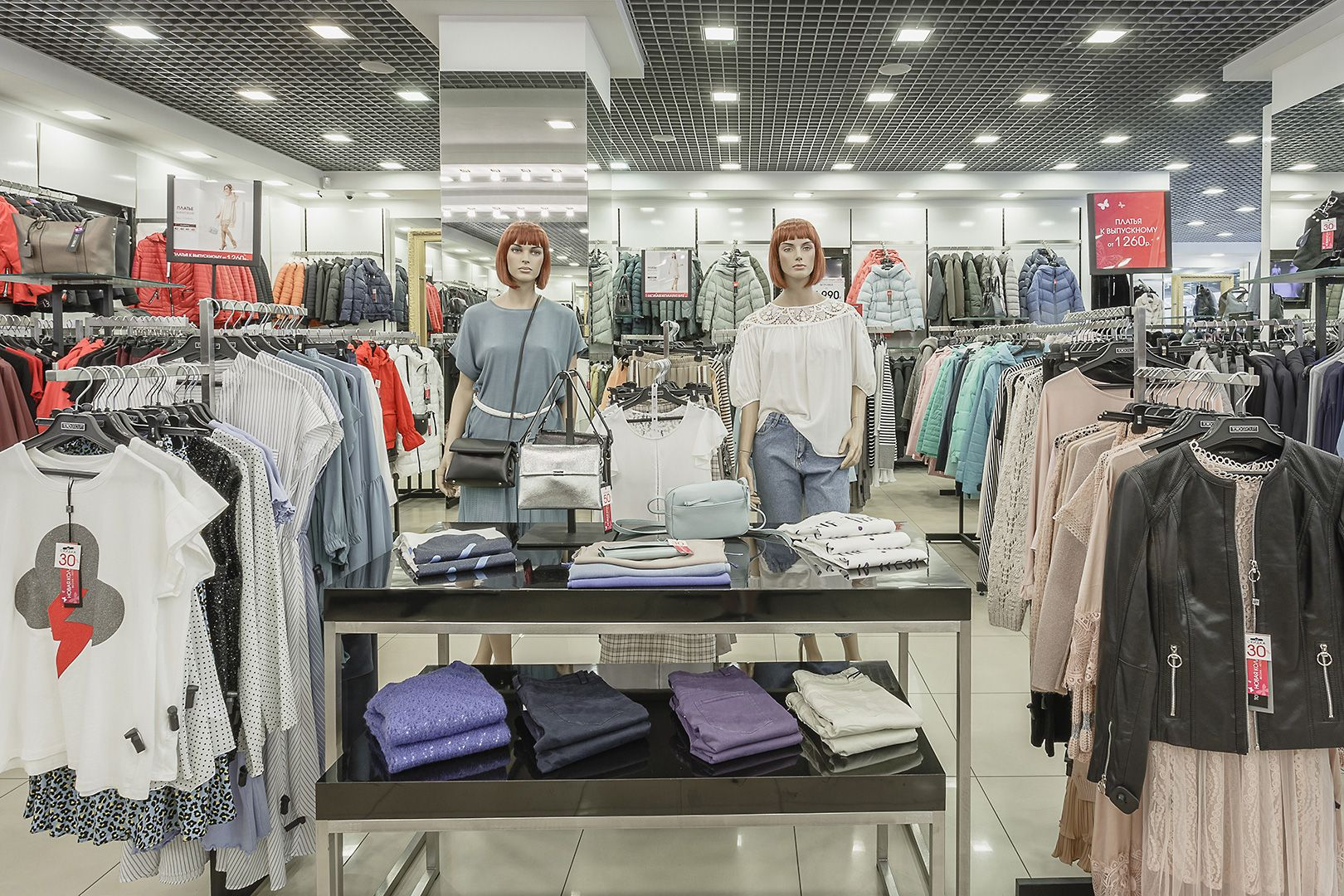 Вива Ленд Магазины Одежды Самара